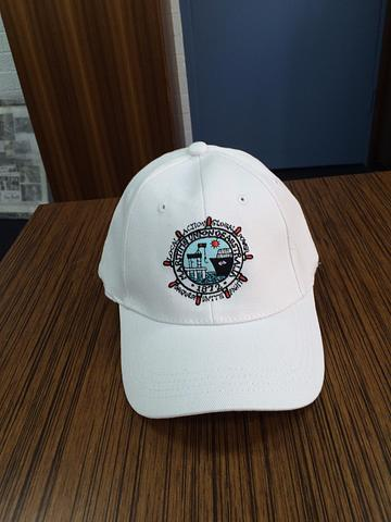 QNC Cap - White