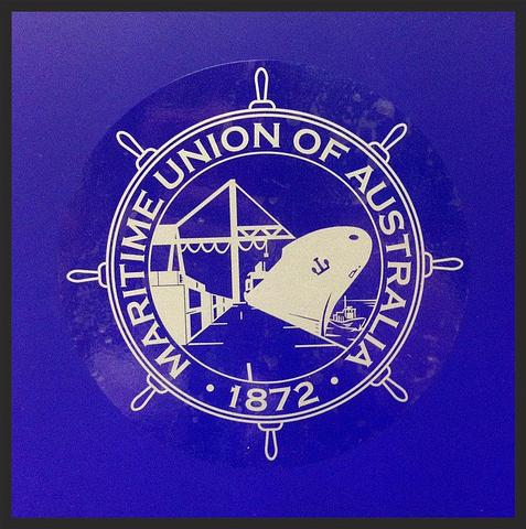 MUA Logo Car Sticker